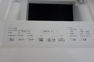 ダイキン加湿ストリーマ空気洗浄機MCK70Tの操作パネル
