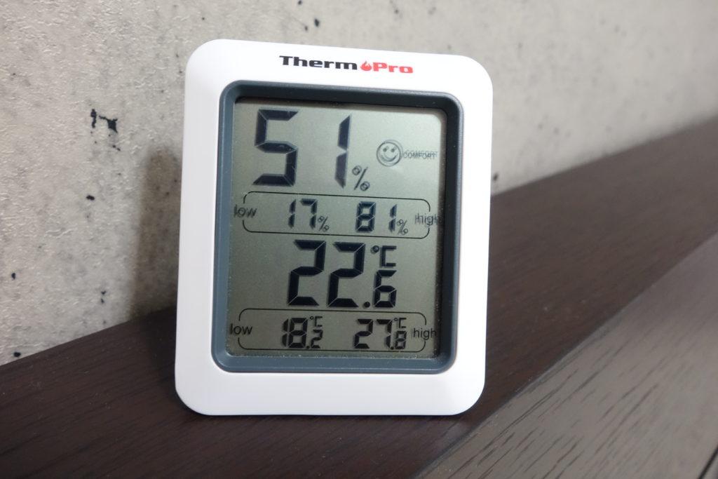 湿度が51パーセントある