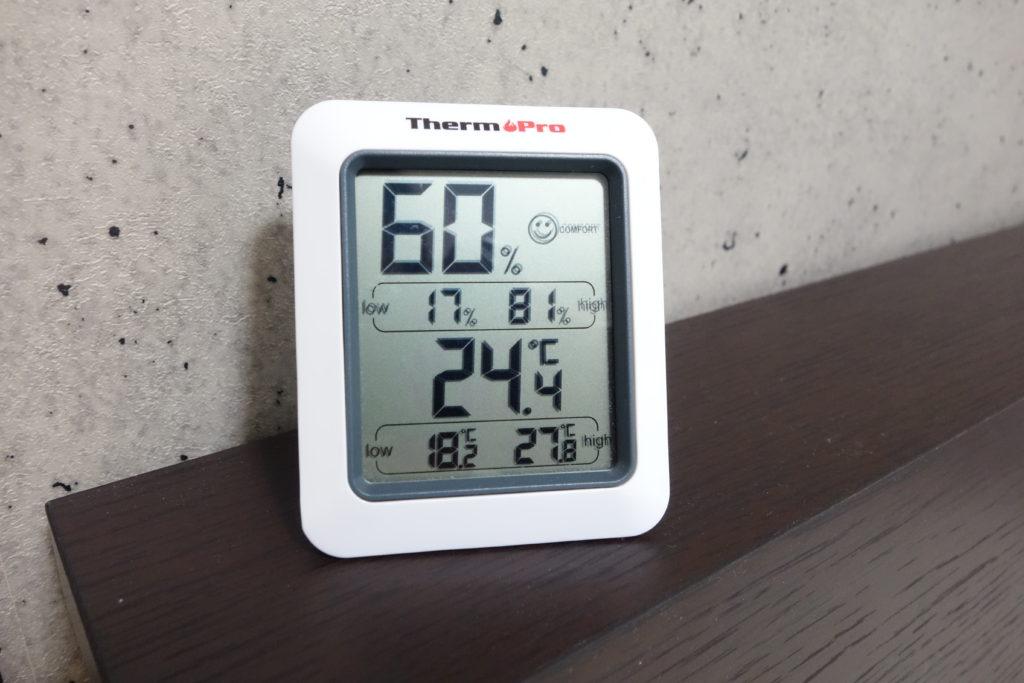 湿度が60パーセントある