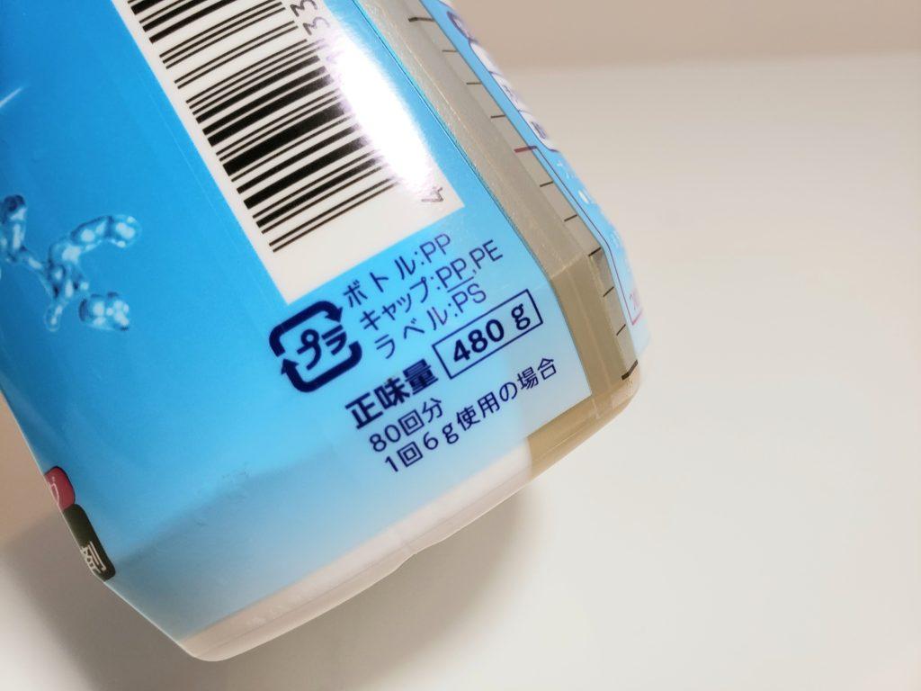 食洗機用洗剤キュキュットは1ボトルで80回分使用できる