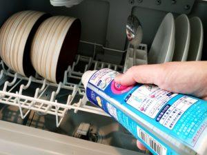 ワンプッシュで食洗機用洗剤を投入している様子